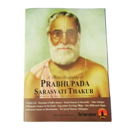 prabhupada-sarasvati-thakur