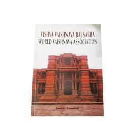 vishva-vaishnava-raj-sabha1